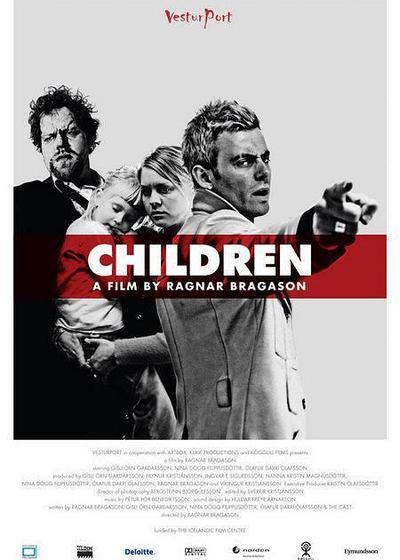 孩子们海报