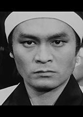 中谷一郎 Ichirô Nakatani
