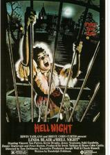 地狱之夜海报