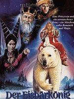 北极熊王子海报