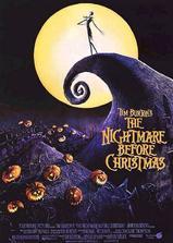圣诞夜惊魂海报