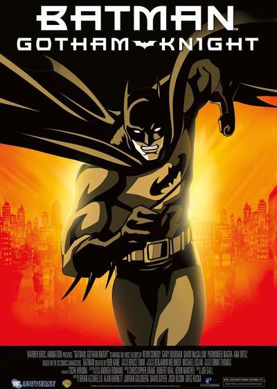 蝙蝠侠:哥谭骑士海报