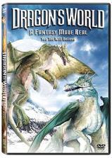 龙的世界:幻想已成现实海报