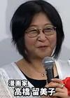 高桥留美子 Rumiko Takahashi剧照