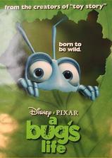 虫虫危机海报