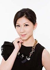 颜嘉乐 Chia-Le Yen