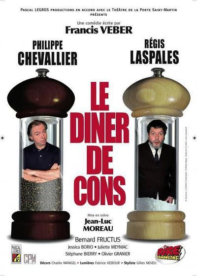 晚餐游戏海报