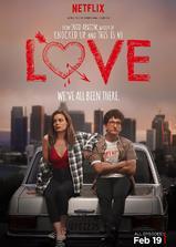 爱情二三事 第一季海报