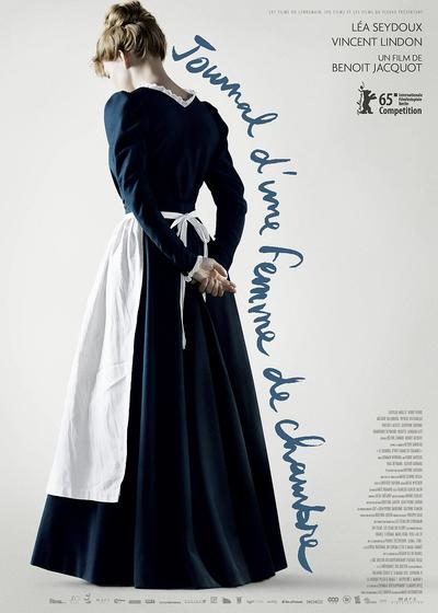 女仆日记海报