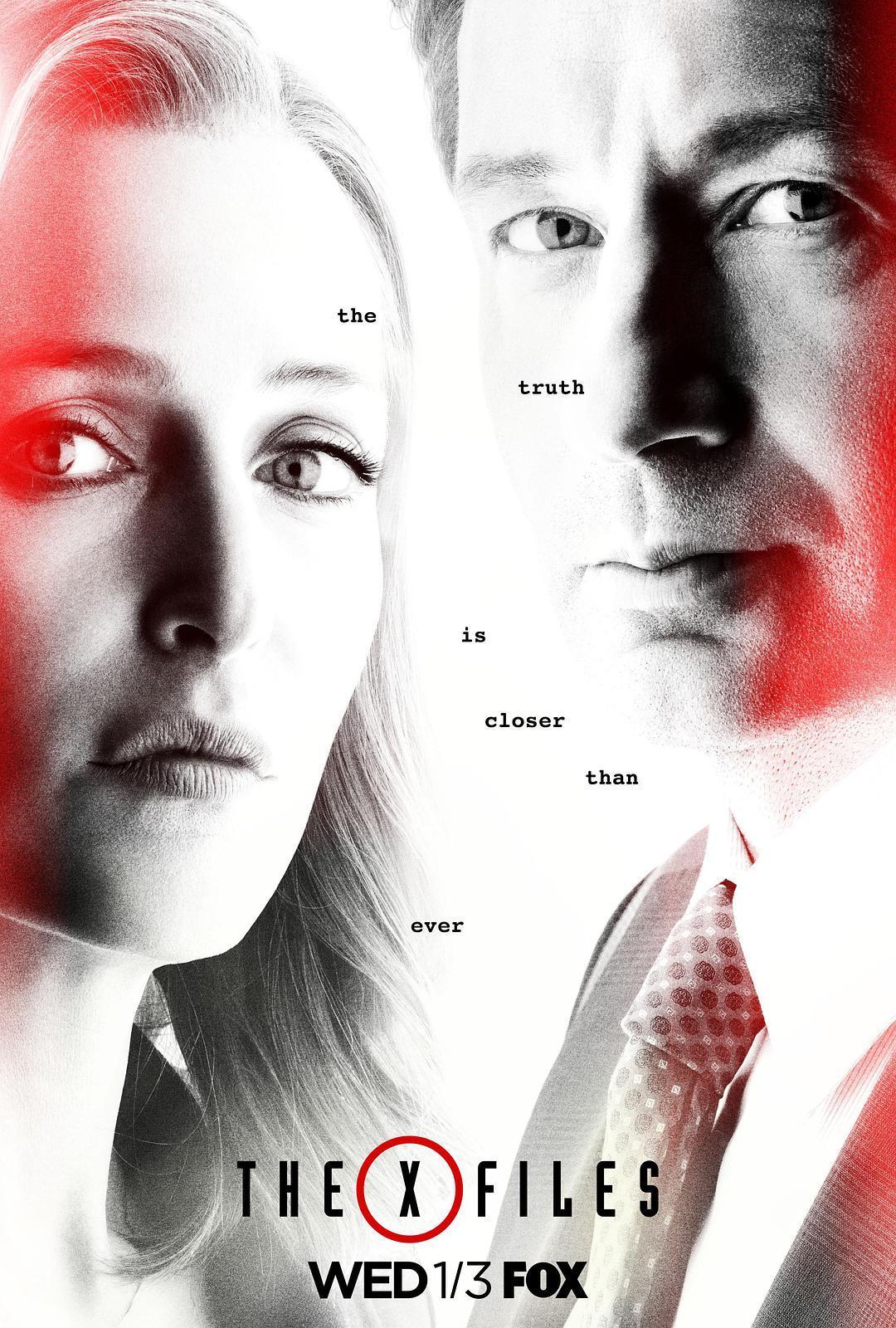 X档案 第十一季