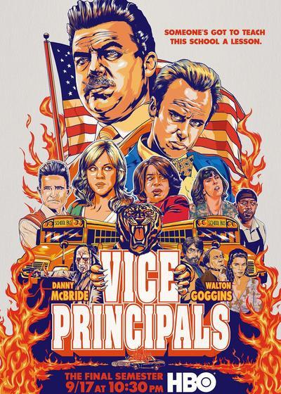 副校长 第二季海报