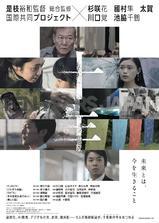十年日本海报