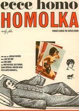 看啊,霍莫尔卡海报