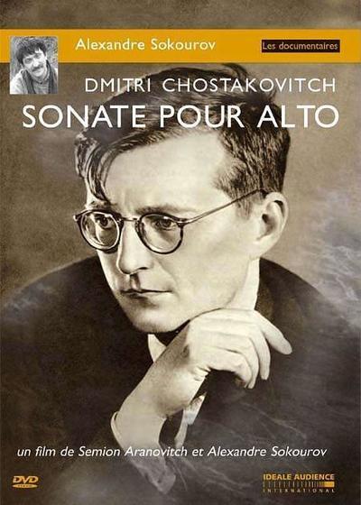 中提琴奏鸣曲—肖斯塔科维奇海报