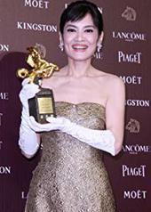 陈湘琪 Shiang-chyi Chen