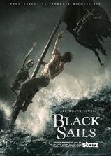 黑帆 第二季海报