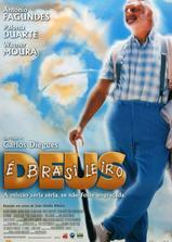 上帝是巴西人海报
