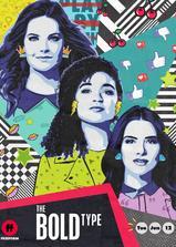 女子无畏 第二季海报