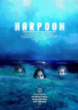 Harpoon海报