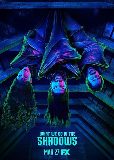 吸血鬼生活 第一季海报