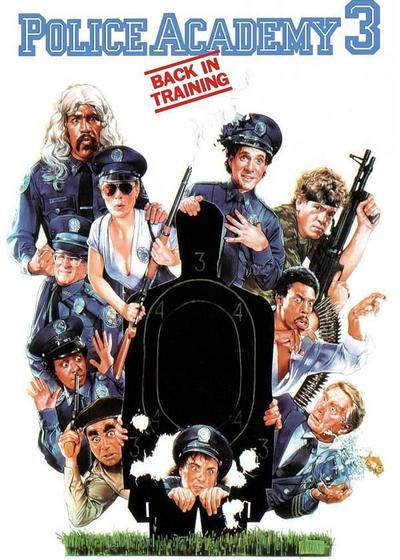 警察学校3:初为人师海报