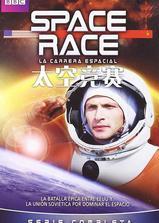 太空竞赛海报