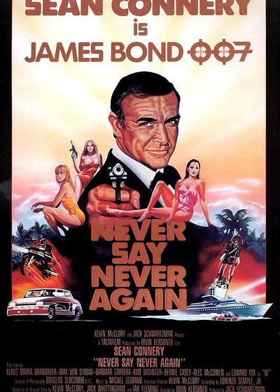 007外传之巡弋飞弹海报