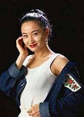 于莉 Li Yu