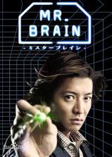 脑神探海报
