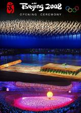 2008年第29届北京奥运会开幕式海报