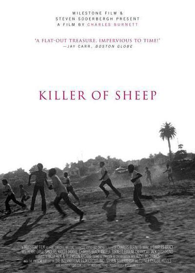 杀羊人海报