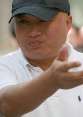 高一功 Yigong Gao