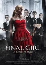 最后的女孩海报