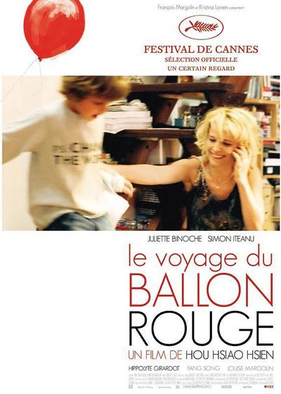 红气球之旅海报