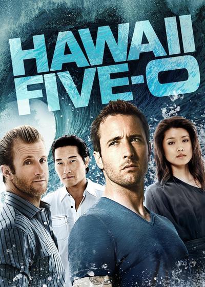 夏威夷特勤组 第三季海报