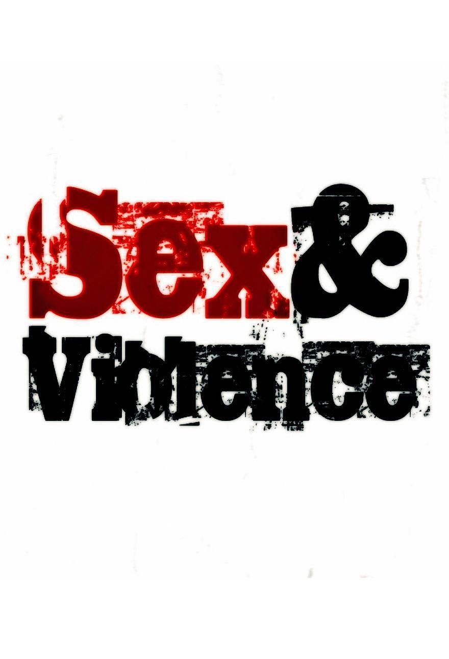 性与暴力 第二季