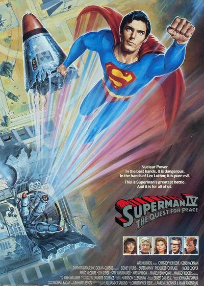 超人4:和平任务海报