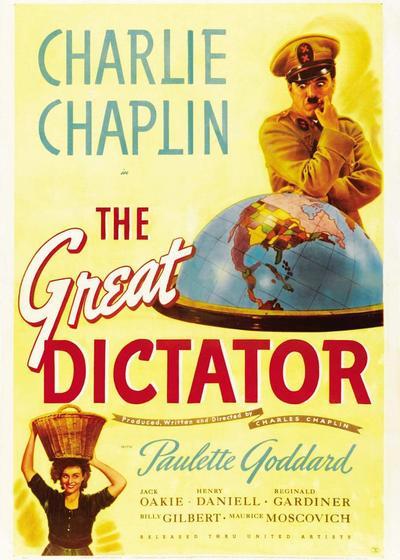 大独裁者海报