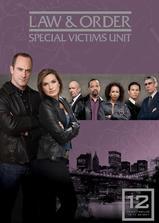 法律与秩序:特殊受害者 第十二季海报