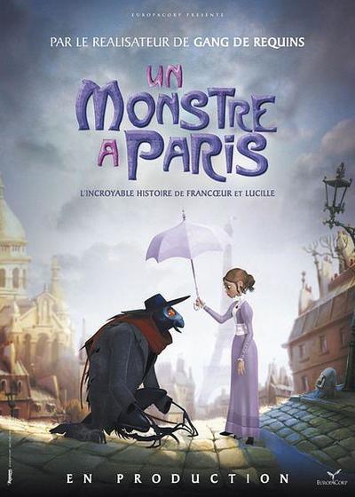 怪兽在巴黎海报