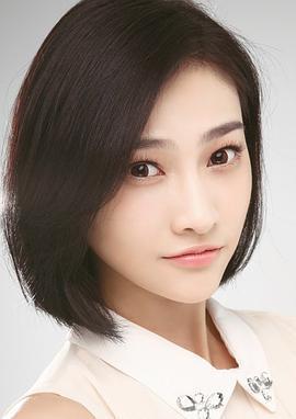 白柳汐 Liuxi Bai演员