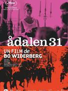 阿达伦31