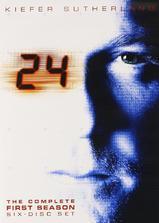 24小时  第一季海报