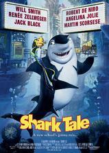 鲨鱼黑帮海报