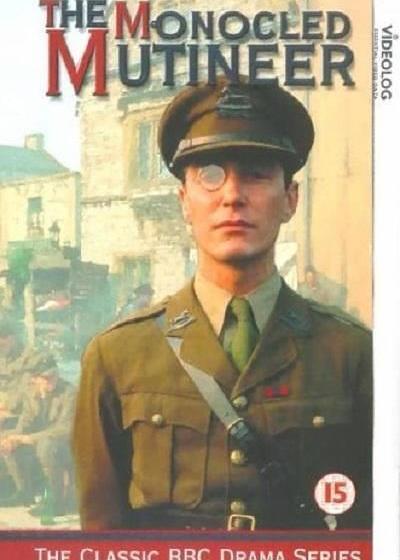 戴单眼镜的反叛者海报