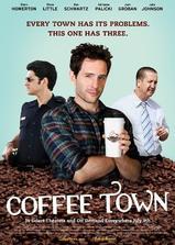 咖啡镇海报