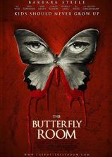 蝴蝶房间海报