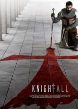 骑士陨落 第一季海报