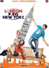 伦敦 巴黎 纽约海报