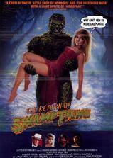 沼泽怪物2海报